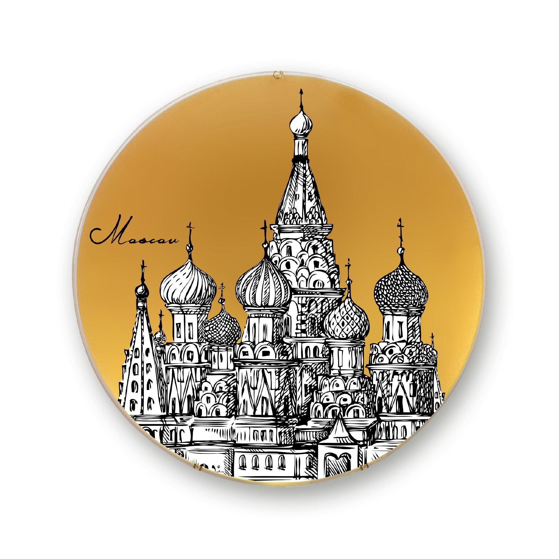 Prato de parede Moscou