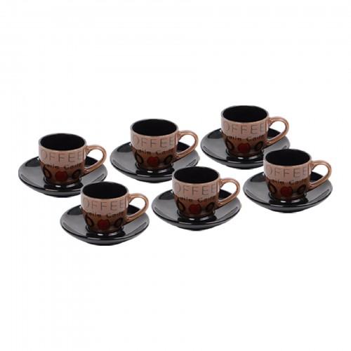Jogo de xícaras de Chá Coffee